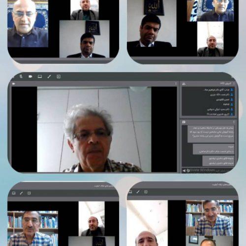 کنفرانس الکترونیکی رشته آموزش عالی:راهبردهای ارتقای کیفیت توسط انجمن آموزش عالی ایران و با همکاری دانشگاه فنی و حرفه ای و قطب آموزش عالی و توسعه برگزار شد